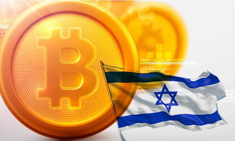 Bitcoin: Israël au centre de la révolution crypto-financière