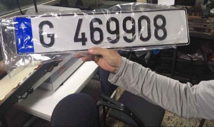 Selon le Hezbollah, les nouvelles plaques d'immatriculation des véhicules au Liban seront contrôlées par les Israéliens