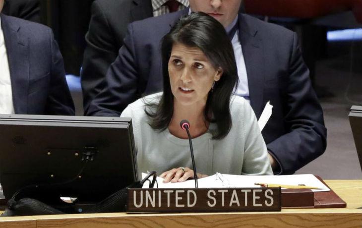 Gaza/ONU: les USA bloquent une demande d'enquête indépendante, le Conseil de sécurité se réunit mardi
