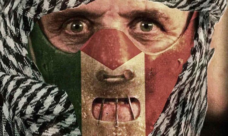 Racisme palestinien : un premier débat s'ouvre à l'ONU