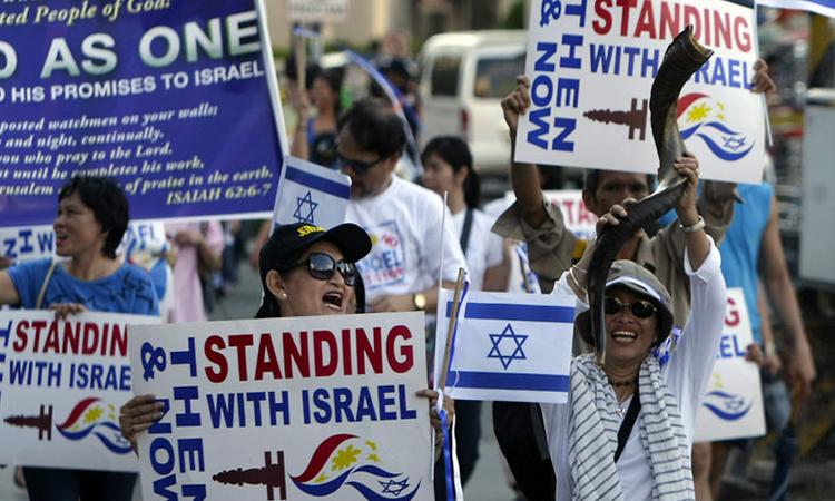 Les Philippines vont déplacer leur ambassade à Jérusalem