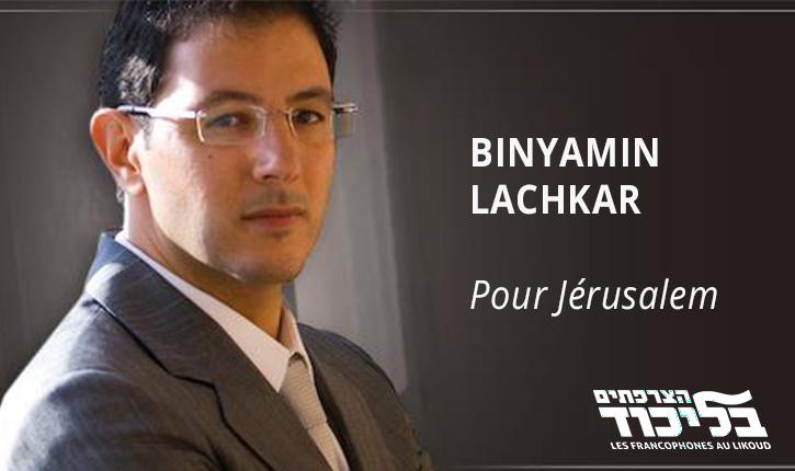 Binyamin Lachkar, membre du Likoud, nous révèle sa stratégie pour Jérusalem