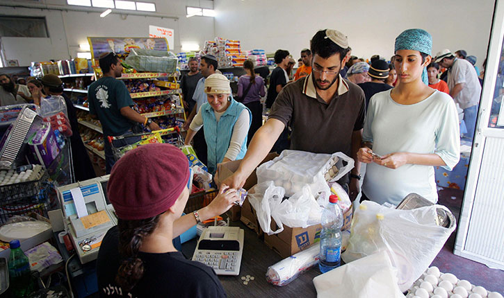 Israël: plus de 200 personnes chargées de courses quittent un supermarché sans payer et reviennent deux jours plus tard pour payer