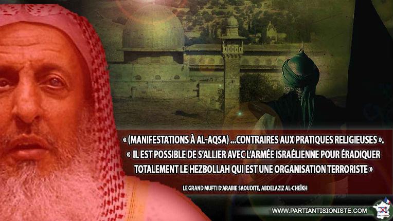 Le grand mufti d'Arabie saoudite, Abdelaziz al-Cheïkh, a prononcé une fatwa interdisant de tuer des Juifs et de manifester contre Israël à Al Aqsa