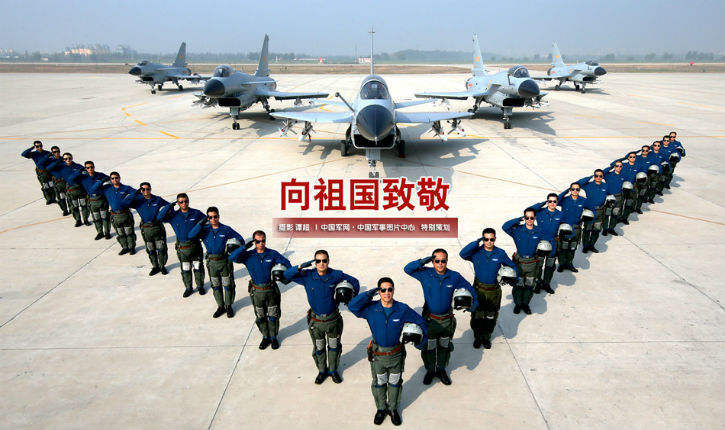 La lutte contre les djihadistes musulmans, une priorité de l'action des dirigeants Chinois
