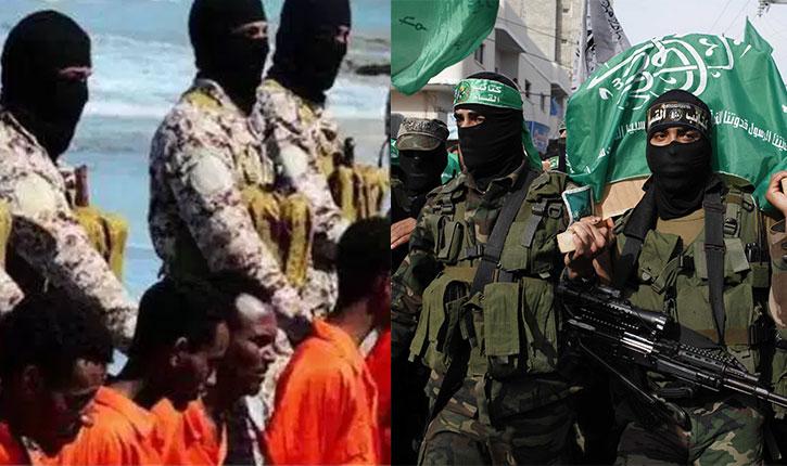 Bonne nouvelle: L'Etat islamique déclare la guerre au Hamas palestinien