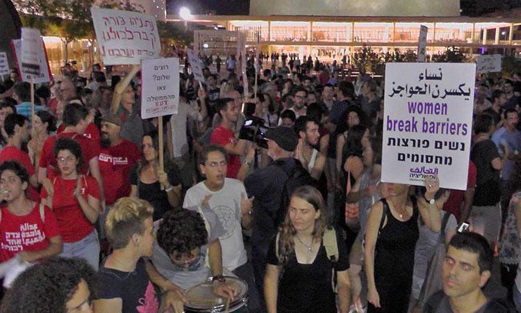 Tel-Aviv: l'extreme gauche organise des mariages blancs pour «sauver de la déportation» des soudanais