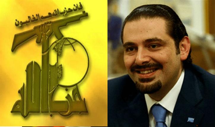 Comme un lâche, Saad Hariri fait un rétropédalage dans son conflit avec le Hezbollah