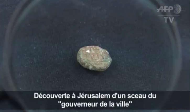 [Vidéo] Jérusalem : un sceau en argile vieux de près de trois mille ans apporte la preuve du titre de «Gouverneur de la ville» confirmant les écrits de l'Ancien Testament