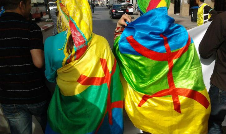 Paris annonce l'ouverture d'un centre culturel amazigh et les partisans de la cause au Maroc s'agitent