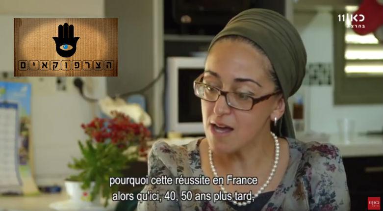 [Vidéo] Reportage israélien «Hatsarfokaim» sur l'Alyah des Français, leurs difficultés à s'intégrer et la perception qu'en ont les Israéliens
