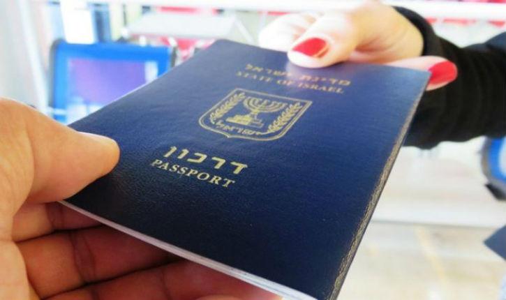 Les Palestiniens vont se dépêcher de demander la citoyenneté israélienne.