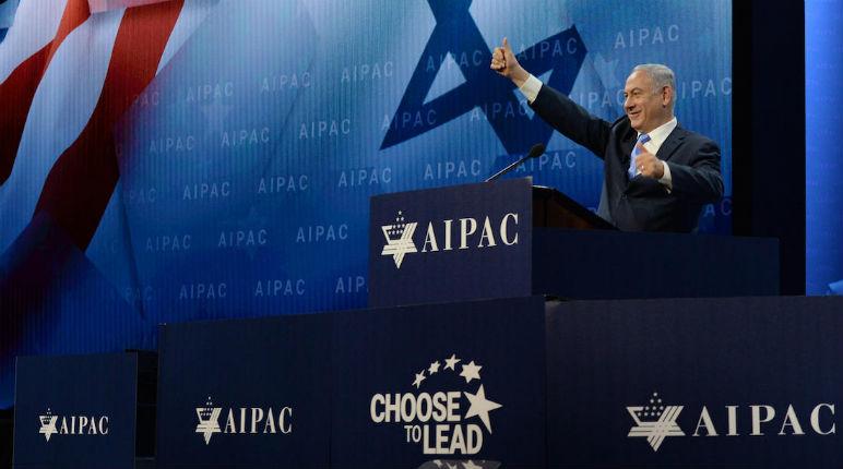 Netanyahu : « Nous ne laisserons jamais l'Iran développer l'arme nucléaire – ni maintenant, ni dans dix ans, ni jamais »