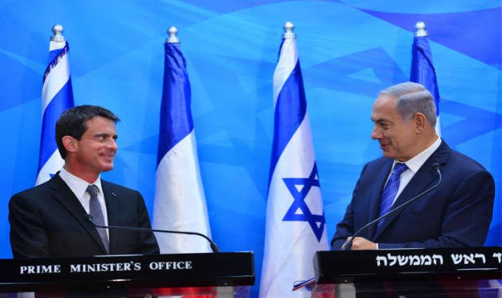 Israël : Manuel Valls sera présent à Jérusalem au «Forum mondial de lutte contre l'antisémitisme» qui se tiendra du 19 au 21 mars