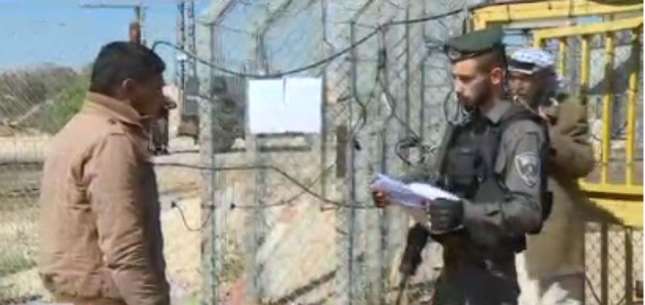 Deux Palestiniens munis d'explosifs arrêtés devant un tribunal en Judée Samarie