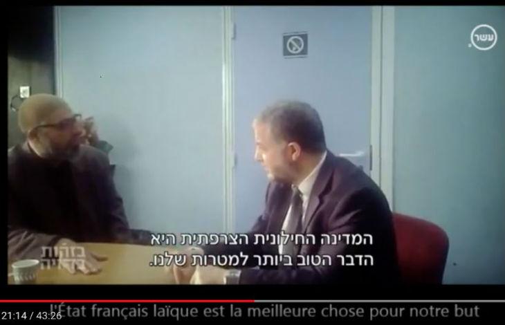 Vidéo choc : comment l'Islam radical infiltre la France
