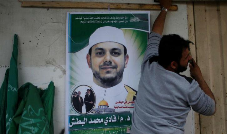 Le responsable du programme des missiles téléguidés du Hamas, a été abattu en Malaisie