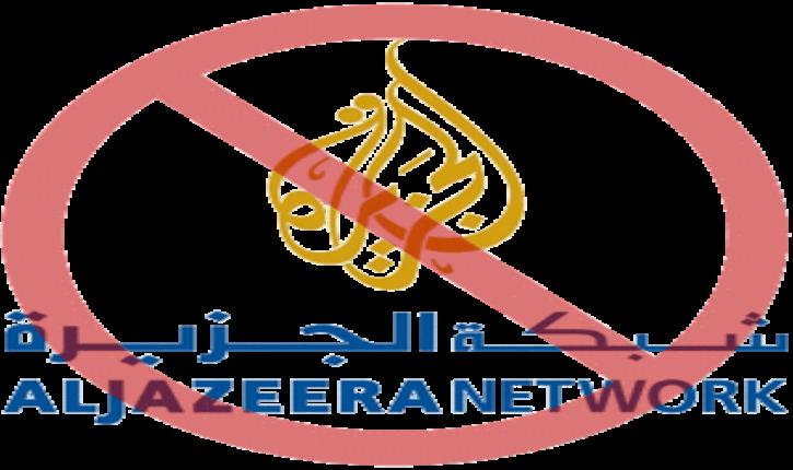 L'Arabie Saoudite lance une fatwa: «Al-Jazeera est une tribune pour les groupes terroristes»