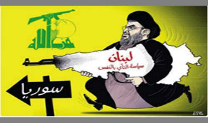 Les USA ont répondu militairement à l'arrogance du discours du chef terroriste du Hezbollah