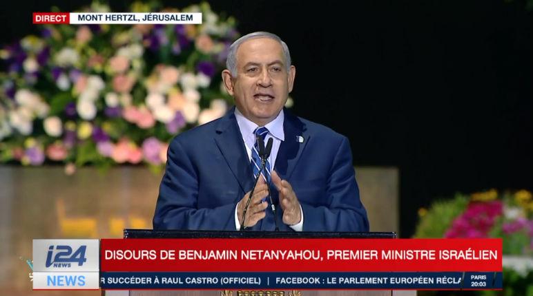 Netanyahou à Jérusalem «Israël est une puissance mondiale montante» (Vidéo)