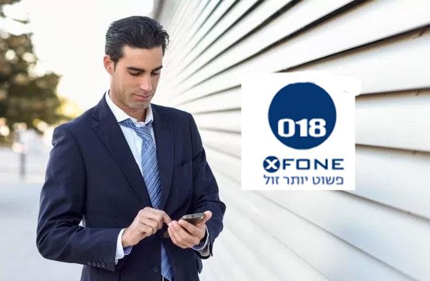 Israel: Xfone lance un nouveau réseau mobile israélien la semaine prochaine