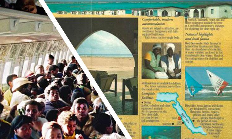 Soudan: un village vacances tenu par des espions israeliens