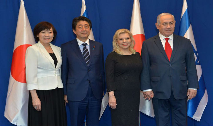 Jérusalem -Tokyo: renforcement des relations économiques et des nouvelles opportunités commerciales