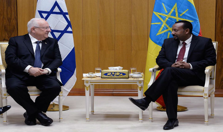 Première visite d'un chef d'État israélien en Éthiopie et rencontre avec le premier « Premier ministre musulman »