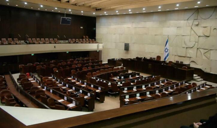 Jérusalem: vers un début d'une reconnaissance juive du Génocide islamique contre les Arméniens?