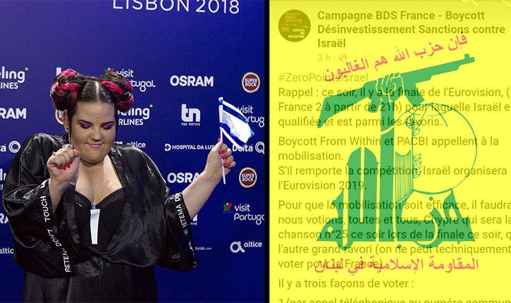 Eurovision: BDS avait une stratégie, qui a échoué