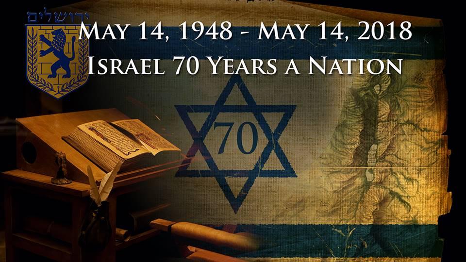 Calendrier Hebraique 5778.1948 2018 Les 70 Ans D Un Pays Pas Comme Les Autres Par