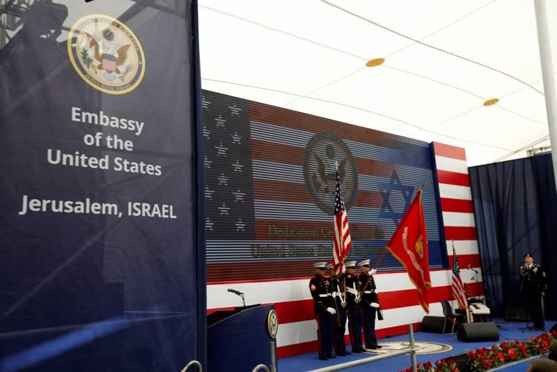 Donald Trump publie la vidéo de l'inauguration de l'ambassade américaine à Jérusalem (Vidéo)