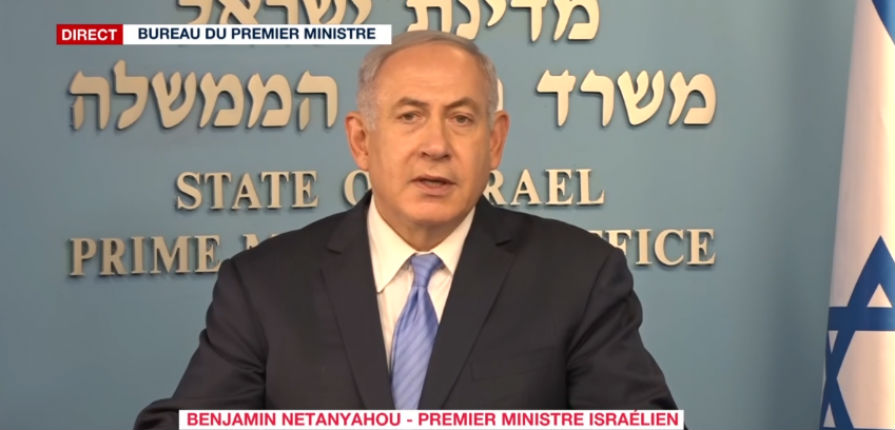 Retrait américain de l'accord nucléaire: Netanyahou «Israël soutient totalement la décision courageuse prise aujourd'hui par le président Trump»