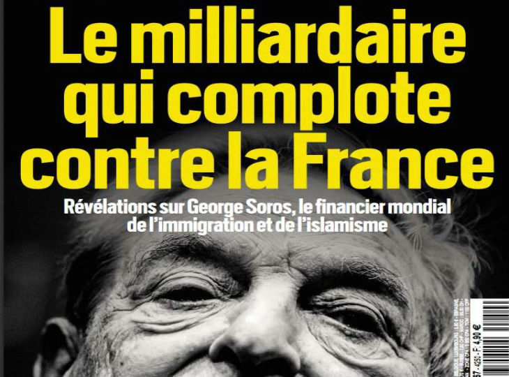 George Soros, le milliardaire gauchiste qui complote contre la France, contre Israël, contre les Etats Unis, etc