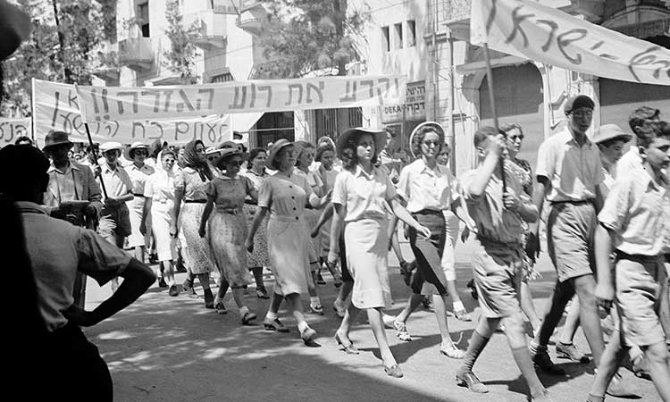 Le Palestine Post, devenu Jérusalem Post présente ses archives depuis 1935