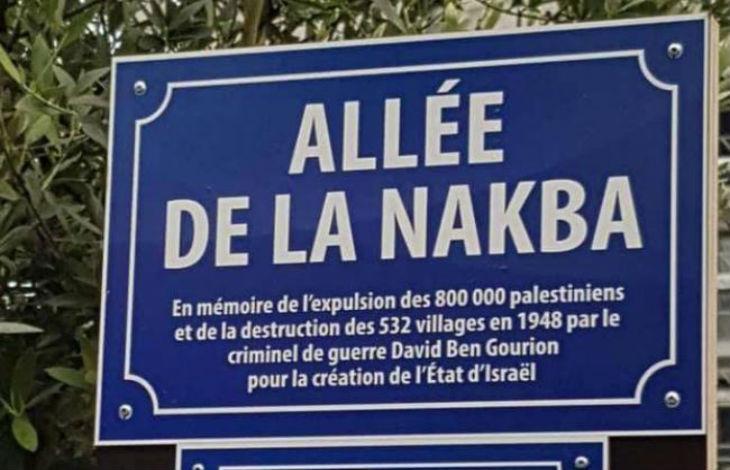 """À Bezons, """"L'allée de la Nakba"""" anti-israélienne, révélateur de la catastrophe française"""