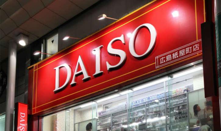 La firme japonaise Daiso va ouvrir trois magasins en Israël