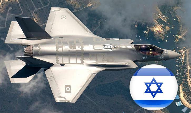 Selon un quotidien du Koweït: des appareils F-35 de Tsahal ont effectués des vols de reconnaissance en Iran