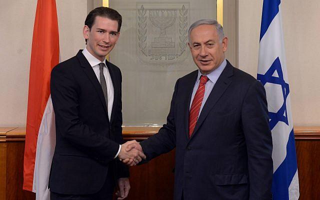 Le chancelier autrichien déclare que la sécurité d'Israël est dans «l'intérêt national» de son pays