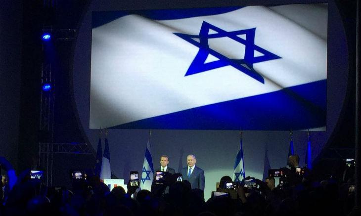 La Saison France-Israël 2018 s'ouvre au Grand Palais à Paris
