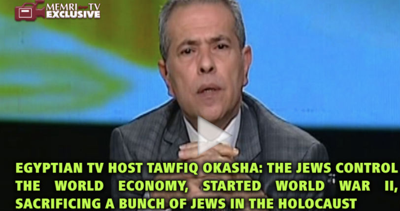 Antisémitisme ordinaire à la télévision égyptienne : «Les juifs gouvernent le monde selon un plan de 1774. Ils ont déclenché la Seconde Guerre mondiale, sacrifiant de nombreux juifs dans l'Holocauste» (Vidéo)