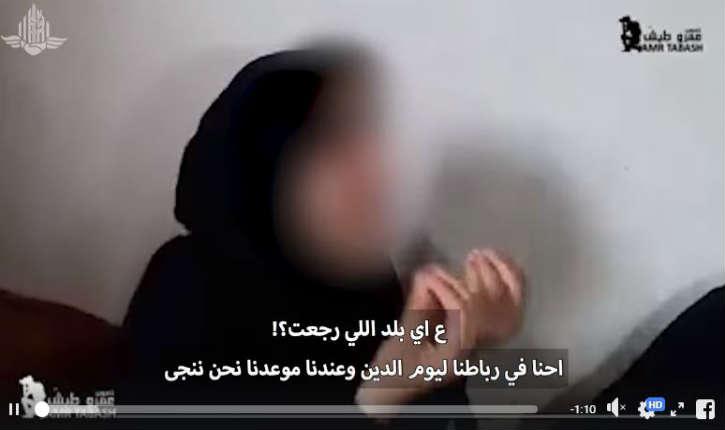 Une gazaouie accuse le Hamas: «Allah ne pardonnera jamais à ces organisations qui envoient leur population à la mort près de la clôture!»