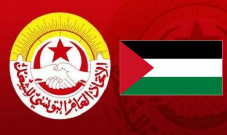 Un syndicat antijuif veut interdire un navire israélien d'accoster en Tunisie