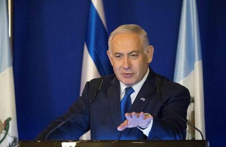 Sondage : Netanyahou conserverait une large avance si les élections avaient lieu aujourd'hui