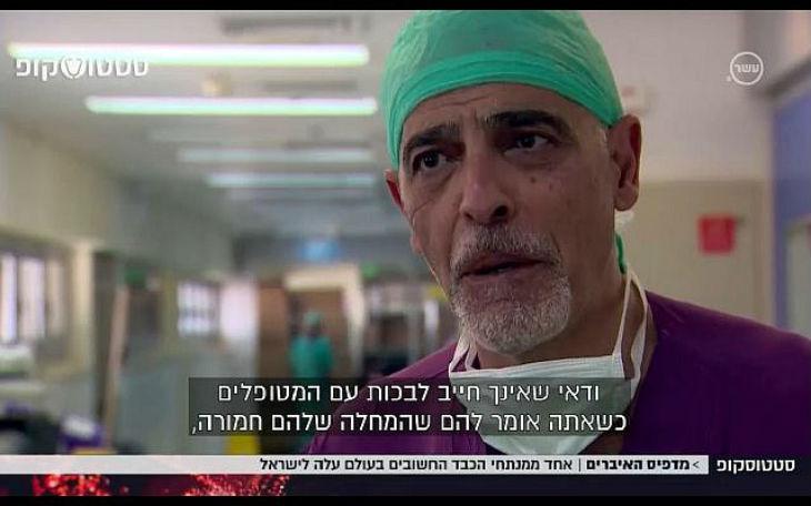 Un des meilleurs chirurgiens de greffe du foie quitte Paris pour Israël «Pourquoi Israël ? Parce que je suis Juif, j'aime Israël»