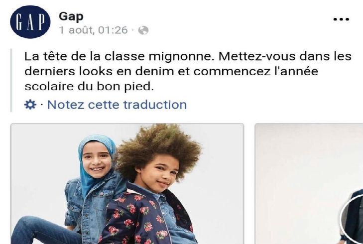 Fillettes voilées par Gap : Florence Portelli «Je suis abasourdie par le silence des féministes ! Comment peut on voiler une petite fille ?»