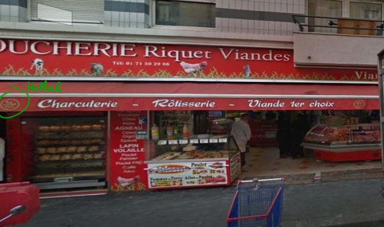 Paris : un homme entre la vie et la mort après une dispute dans une boucherie HALLAL