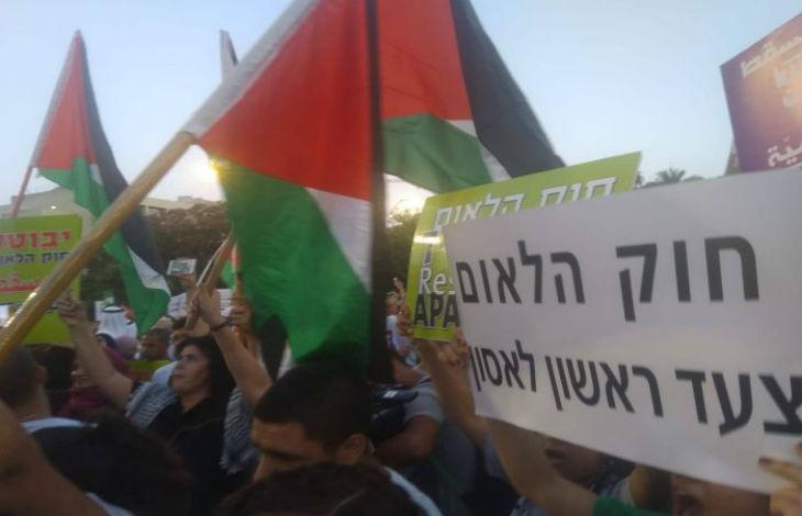 Netanyahou «Les manifestants contre la loi sur l'Etat-Nation veulent faire d'Israël un Etat palestinien»