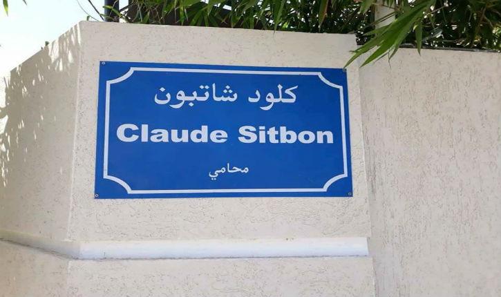 Une première en Tunisie:  rétablissement des noms de rues «juifs» de Sousse