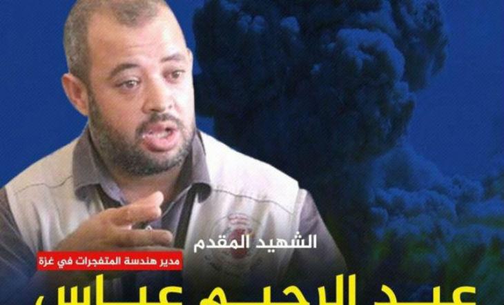 Accident du travail à Gaza : Un commandant du Hamas meurt dans une explosion en manipulant des matières explosives